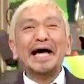 ワイドナショー画像 松本人志「ミスチルが逆にパクり返せばドッカーンとウケる」に東野幸治が「桜井さんの正義は爆笑じゃない」と切り返す 2015年12月20日