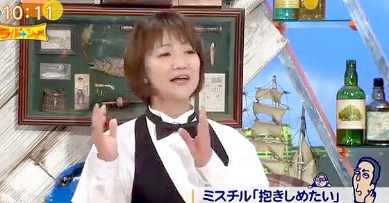 ワイドナショー画像 長谷川まさ子が、ミスチル曲をパクって作詞した沢さんの経歴などを解説 2015年12月20日