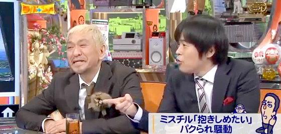 ワイドナショー画像 松本人志 バカリズム「ミスチルがパクられた歌詞は、パクってないとしてもパクったとしても似すぎていて怖い」 2015年12月20日