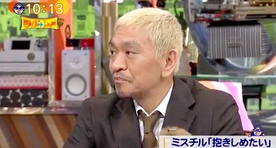 ワイドナショー画像 松本人志「カラオケで歌うならミスチル曲をパクったぬくもりの方が歌いやすそう」バカリズム「今ならウケるし」 2015年12月20日