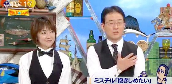 ワイドナショー画像 長谷川まさ子 犬塚浩弁護士がミスチルの歌詞をパクった疑惑について法的側面から解説 2015年12月20日