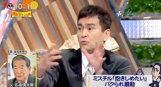 ワイドナショー画像 石原良純「小説家の父・石原慎太郎は、気に入った小説のフレーズを抜粋して記録しており、そこからインスパイアされている」 2015年12月20日