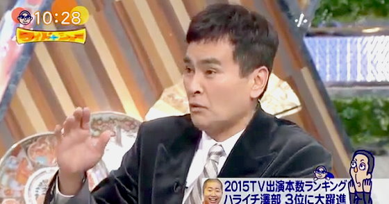 ワイドナショー画像 石原良純「俳優出身でマルチに活動する坂上忍さんはすごい。役者はしゃべらないと教えられた自分はちょっと恥ずかしい時もある」 2015年12月20日