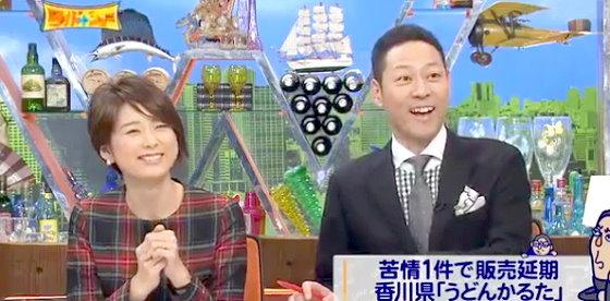 ワイドナショー画像 秋元優里アナ 東野幸治が石原良純のいいアイディアに「解決しましたね」松本人志「ええこと言うじゃないですか」 2015年12月20日