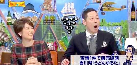 ワイドナショー画像 いつまでもボソボソいう松本に東野幸治が「やめてまえもー!サンジャポ行け。浮気もできないチキン芸人」とツッコミ 2015年12月20日