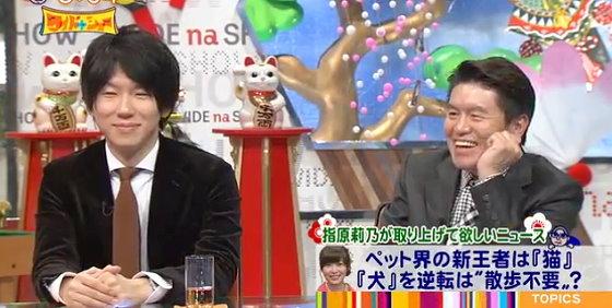 ワイドナショー画像 古市憲寿 空前の猫ブームに関してヒロミ「世の中が猫を推してるよね」 2016年1月1日