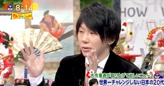 ワイドナショー画像 古市憲寿「無理しなくても生きていける日本の若者からチャレンジ精神が失われるのはしょうがない」 2016年1月1日