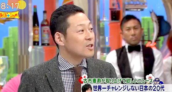 ワイドナショー画像 少子化問題について語る古市憲寿に東野幸治が「自分は恋愛に興味がないのを棚に上げてる」 2016年1月1日
