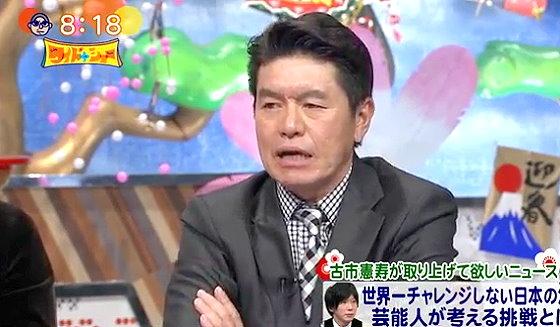 ワイドナショー画像 ヒロミ「若者がチャレンジしないのは日本が平和で豊かだから」 2016年1月1日