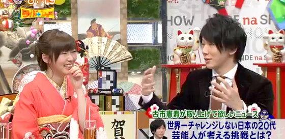 ワイドナショー画像 指原莉乃に古市憲寿が「アイドルはファンから搾取して大きくなるモンスター」と指摘 2016年1月1日