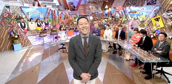 ワイドナショー画像 東野幸治が久しぶりに1人前立ちのオープニング 2016年1月1日