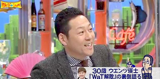 ワイドナショー画像 東野幸治が2016年スペシャルのオープニング進行 2016年1月1日