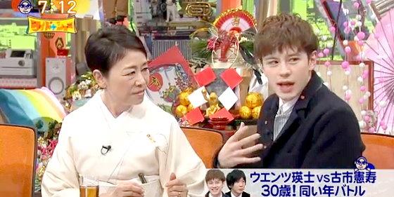 ワイドナショー画像 安藤優子にインスパイアの解説を受ける最中に自分の本の題名を忘れてしまっているウエンツ瑛士 2016年1月1日
