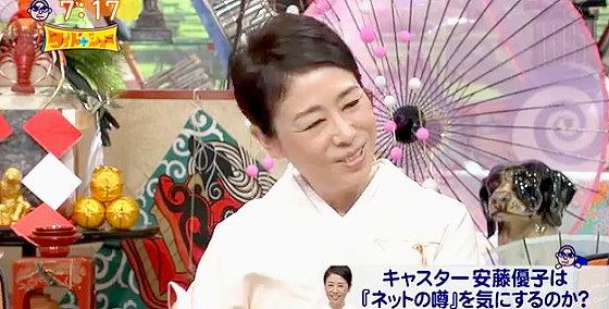 ワイドナショー画像 安藤優子が事実と違うことを書く雑誌にご立腹 2016年1月1日