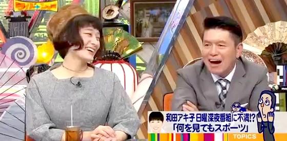 ワイドナショー画像 やっと放送できるスペシャル ヒロミが和田アキ子の真似をして笑うコムアイ 2016年1月10日