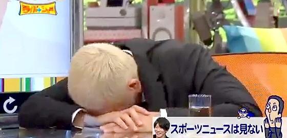 ワイドナショー画像 古市憲寿の「サッカーって何が楽しいんですか」に腹を抱えて笑う松本人志 2016年1月10日