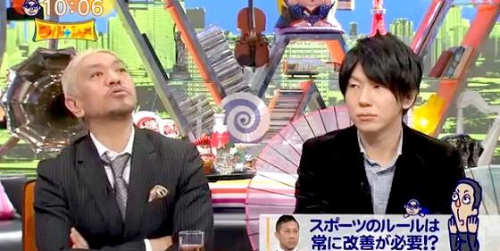 ワイドナショー画像 松本人志「ボクシングはもっと短くした方がスタミナ温存に走らないので良い」 2016年1月10日