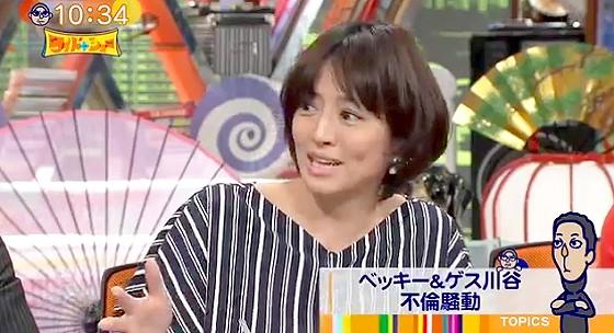 ワイドナショー画像 赤江珠緒「浮気をしてもマイケル富岡のようにまんべんなくみんな幸せならいい」 2016年1月17日