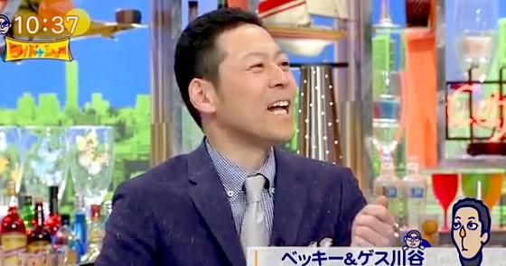 ワイドナショー画像 東野幸治「嫁に携帯の暗証番号を教えるように言われたら断るのめっちゃ怖い」 松本人志「教えるけどすぐ変える」 2016年1月17日