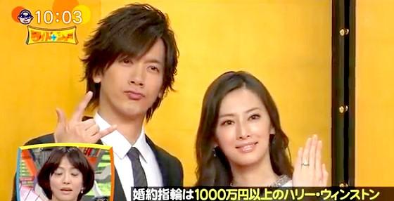 ワイドナショー画像 北川景子の結婚指輪は1000万円以上のハリー・ウィンストン 2016年1月17日