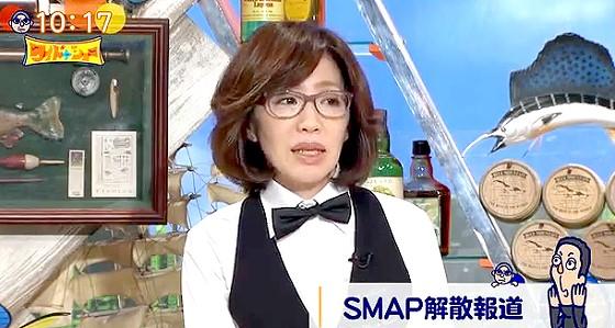ワイドナショー画像 芸能リポーター駒井千佳子がSMAP解散報道について解説 2016年1月17日