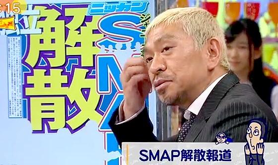 ワイドナショー画像 ワイドナショーの収録前日に中居正広と会って話をしていた松本人志「SMAPは絶対解散すべきではない」 2016年1月17日