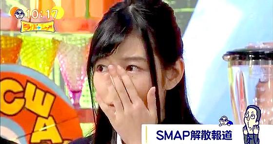 ワイドナショー画像 SMAPファンのワイドナ現役高校生・岡本夏美が思わず涙を拭う 2016年1月17日