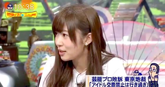 ワイドナショー画像 HKT48 指原莉乃がアイドルの恋愛を東京地裁が認めたことを何度も念押し 2016年1月24日