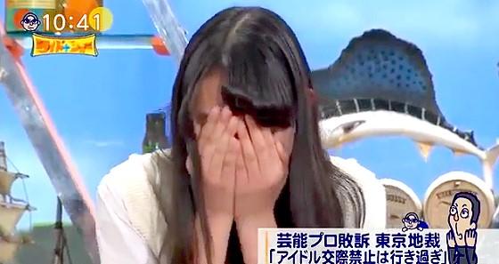 ワイドナショー画像 ワイドナ現役高校生の青木珠菜が片思いの存在を明かしてしまい両手で顔を覆って恥ずかしがる 2016年1月24日