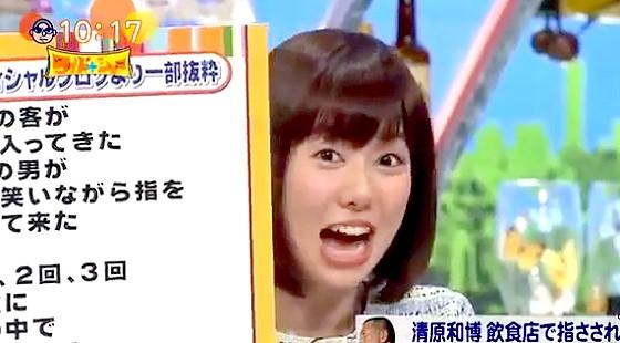 ワイドナショー画像 山崎夕貴アナウンサー 清原和博のブログを感情を込めて読み、松本人志から「笑かそうと思ってる」 2016年1月24日