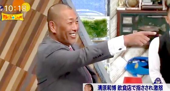 ワイドナショー画像 清原和博 客に指をさされて怒った時の指の差し方をスタジオで実演 2016年1月24日