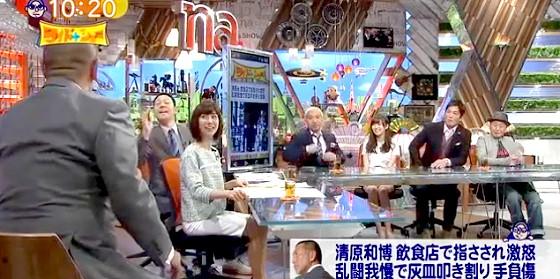 ワイドナショー画像 自分より強いやつでもケンカ売ると発言した清原和博にスタジオじゅうでツッコミ 2016年1月24日