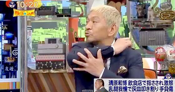 ワイドナショー画像 松本人志が前園真聖に「タクシー運転手の首をしめたんですよね」 2016年1月24日