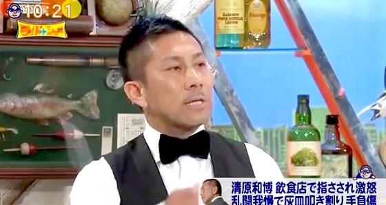 ワイドナショー画像 前園真聖 松本人志の「タクシーのお金とって逃げた」というツッコミを即否定 2016年1月24日
