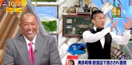 ワイドナショー画像 前園真聖が清原和博を迎えてアンガーマネジメントの解説 2016年1月24日