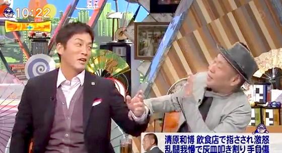 ワイドナショー画像 長嶋一茂 泉谷しげるがギターを投げた事件を例にどう表明するかの難しさを語る 2016年1月24日