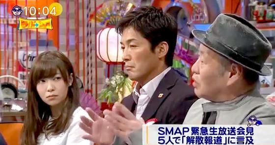 ワイドナショー画像 指原莉乃 長嶋一茂 泉谷しげるがSMAP解散騒動について「かっこ良く負けたと評価される時代ではない。みっともなく勝て」 2016年1月24日