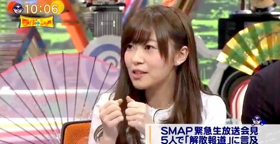 ワイドナショー画像 HKT48指原莉乃「SMAP中居さんと番組で同席したがいつも通り楽しく収録できた」と語るにとどめる 2016年1月24日
