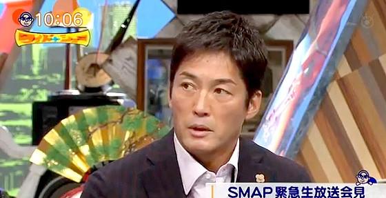 ワイドナショー画像 長嶋一茂がSMAP解散騒動について「早くメンバーたちの生き生きとして顔を見たい」 2016年1月24日