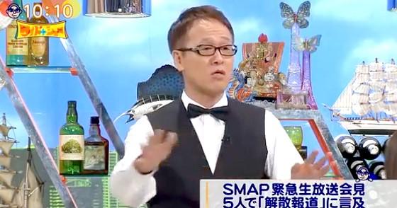ワイドナショー画像 芸能リポーター井上公造「SMAPの謝罪会見は結束が固まるきっかけになった」 2016年1月24日