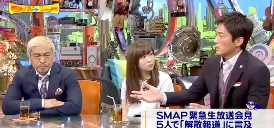 ワイドナショー画像 松本人志 指原莉乃 長嶋一茂「SMAPの騒動は無かったこととして我々が早く忘れてしまうのが一番いい」 2016年1月24日
