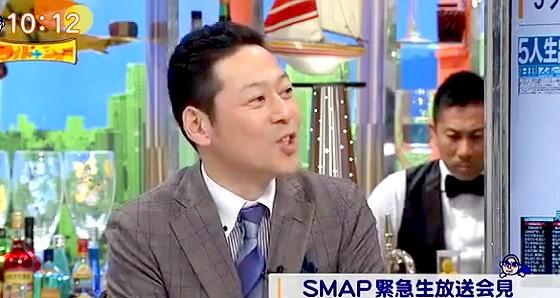 ワイドナショー画像 東野幸治「SMAPの番組にお笑いの大御所を呼び、解散騒動をネタにしつつみんなが笑って話せるようにすればいい」 2016年1月24日