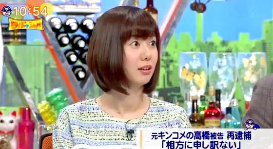 ワイドナショー画像 学生時代に自転車のサドルを勝手に変えられる被害にあった山崎夕貴アナウンサー 2016年1月24日