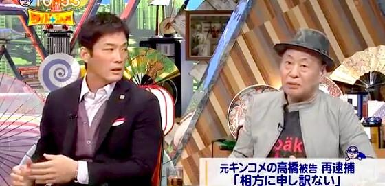 ワイドナショー画像 長嶋一茂 泉谷しげる「性犯罪の場合はバレた方が薬になって解決する可能性がある」 2016年1月24日
