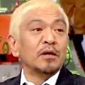 ワイドナショー画像 甘利大臣の辞任に関して松本人志「TPP交渉で大きな損失」 2016年1月31日