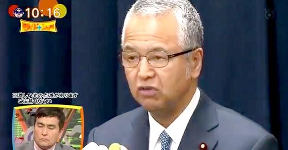 ワイドナショー画像 甘利大臣がTPP交渉大詰めの段階で金銭授受問題で辞任 2016年1月31日