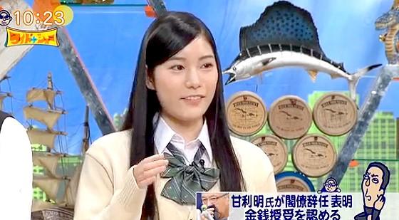 ワイドナショー画像 ワイドナ現役高校生の竹俣紅「甘利大臣は秘書のせいにしなかったことについては評価できる」 2016年1月31日