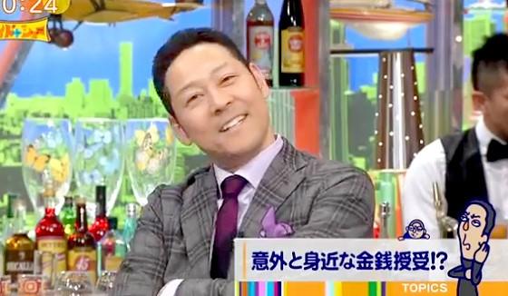 ワイドナショー画像 松本人志「ようわからん金もらう時もある」東野幸治「全然知りません」 2016年1月31日