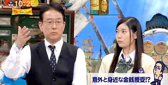 ワイドナショー画像 犬塚浩弁護士の政治とカネの問題の解説に聞き入るワイドナ現役高校生の女流棋士・竹俣紅 2016年1月31日