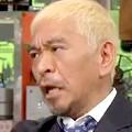 ワイドナショー画像 松本人志が不倫騒動のベッキーに対し「エンターテイナーとしてずるい」 2016年1月31日